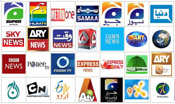 What is your favorite News Channel of Pakistan? - Beyond The Horizon