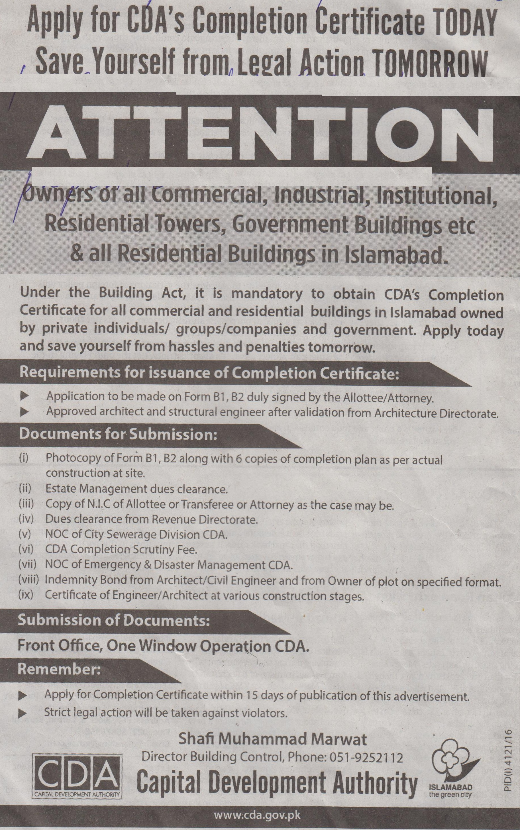 Cda Completion Certificate Process For Commercial Residential